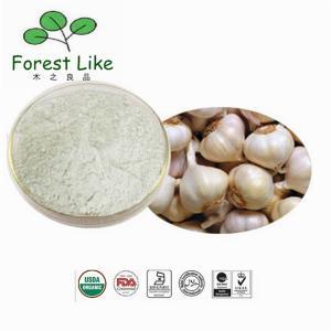 China Factory Supply Origanic Fresh Garlic Extract Allicin 1 % Alliin 2 % on sale
