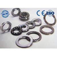Tapered Roller Thrust Bearings , Thrust Roller Bearing 51116 For Vertical Pumps