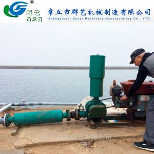 China Low Noise Low Price Aquaculture Aeration Roots Blower on sale