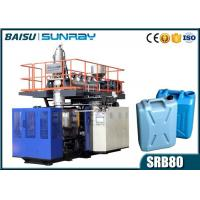 Plastic HDPE 20 Liter Blow Molding Equipment , Jerry Can Making Machine
