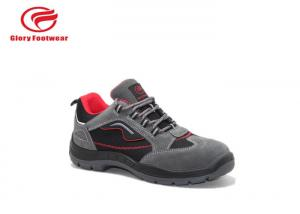 China Breathable Red Lining Mesh Sport Safety Shoes , Steel Plant Lightweight Safety Trainers on sale