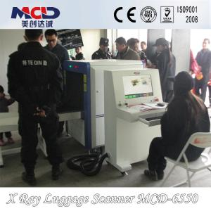 China Typical Steel Penetration 34mm airport x ray baggage scanners / x ray detection systems on sale