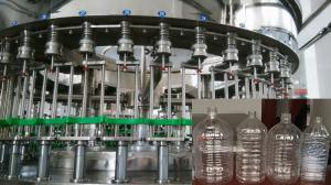 China Mineral Water Bottling Machine Rinsing / Filling / Capping Automatic Production on sale