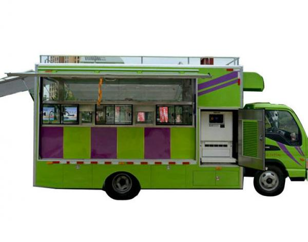 Jac Multi Function Mobile Kitchen Truck Movable Food Catering Truck For Sale Mobile Kitchen Truck Manufacturer From China 108076849