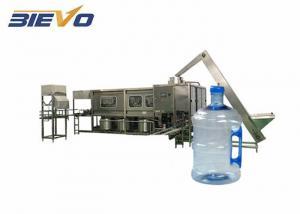 China 300BPH 5 gallon 20L bottle water filling machine/18.9L jar water filling production line/ barrel water filling machine on sale