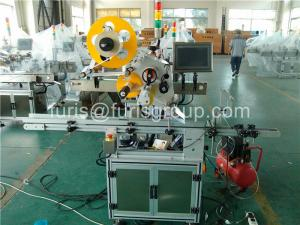 China машина аппликатора ярлыка бутылки автоматической машины для прикрепления этикеток мотора 700W слипчивая on sale