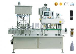 China Delta servo motor automatic filling machine Alcohol filling machine on sale