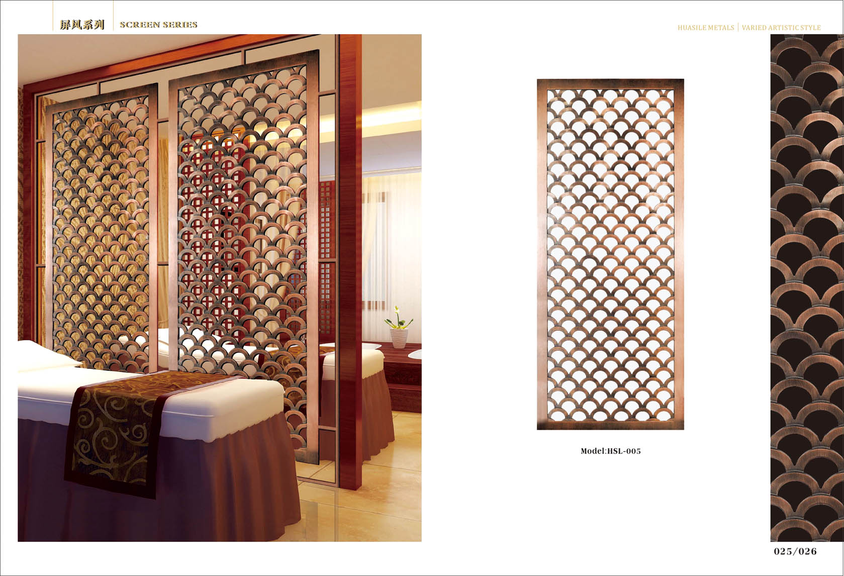 Project Qatar Laser Cutting Stainless Steel Decorative