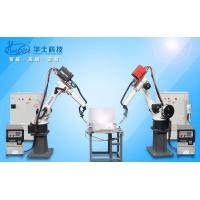 China Fast Cnc Industrial Welding Robots , Robotic Arm 6 Axis With Servo Motor on sale