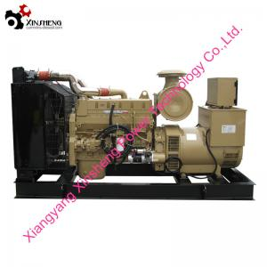 China Diesel Engine NTAA855- G7 Cummins G Drive Engines Or Trailer Type Generator Set on sale