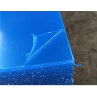 Decorative 4mm Frosted PMMA Acrylic Sheet Clear Blue , Custom Size