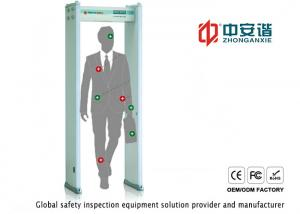 China Led Screen Door Metal Detector Security Gate With 33 Detect Zones on sale