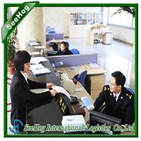Fujian customs clearance agent, Fujian customs clearance, customs clearance, agent services, customs clearance agent
