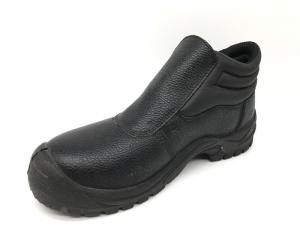 China Easy Cleaning Leather Safety Shoes Highly Flexible Outsole Steel Toe Boot Caps on sale