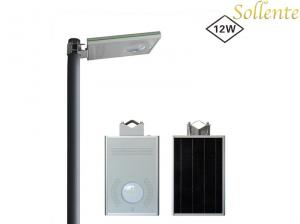 China 1200-1320lm Outside Integrated Solar Led Street Light Waterproof Solar Powered Street Lamp on sale