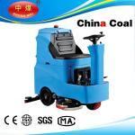 R-QQ pequeno passeio-no purificador automático do assoalho