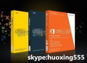 China office2013 office 2016 pro hb hs key licence 2016 pro plus key code and PKC on sale