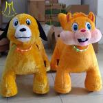 Hansel hot sale game machine plush children ride on animal car for sale