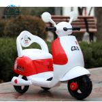 Durable and fashionable baby motor ride on electric car kids motorcycle bike
