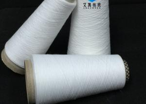 China Virgin Colours 100% Spun Polyester Yarn Dope Dyed Yarn Recycled Double Plys on sale
