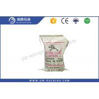 Lamination Bopp Polypropylene Cement Bags 20kg Excellent Glossy Print Anti - Slip