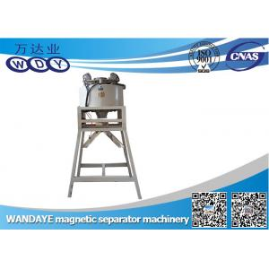 China 2T 3KW φ 220mm Double Cooling Dry Magnetic Separator Machine For Iron Ore Dressing on sale