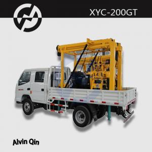 China Truck mounted drilling rig for sale main machine model XY-3 on sale