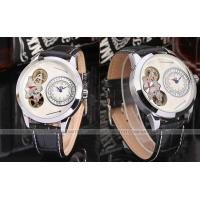 Forsining Leather Strap 255mm Ladies Quartz Watch With Black Glass