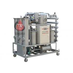 China Oil Water Separator Machine , Transformer Oil Treatment Machine With Decolorization on sale