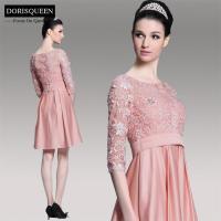 Half-Sleeves Jewel Pink Noble Taffeta Short evening Dress 6080