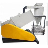 China Full Automatic Plastic Crusher Machine / Recycling Crusher Machine on sale