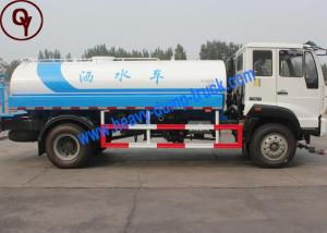 China Sinotruk Steyr 4X2 Stainless Steel Water Tank Truck with 20 Cubic Meters Capacity on sale