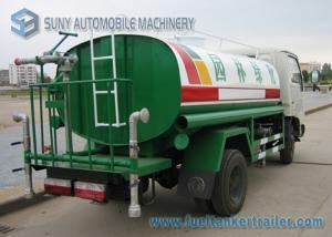 Xiaobawang 4000 L - 5000 L fire fighting truck , Dongfeng Water tank