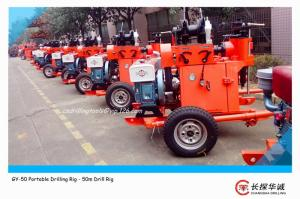 China GY-50-1 Portable Drilling Rig for soil sampling; spt equipment on sale