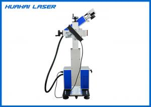 China Highly Effective Fly Laser Marking Machine With Conveyor Belt For Metal / Non - Metal on sale