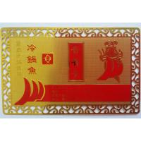 low price high quality metal card from China for wholesale