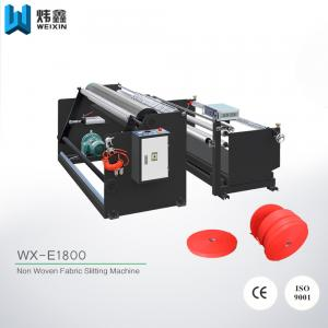 China PLC Control Non Woven Fabric Slitting Machine / Circular Knife Film Slitting Machine on sale