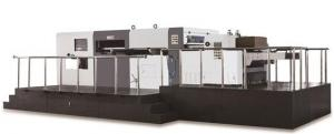 China Lead Edge Automatic Die Cutting Machine YX-1680Q For Corrugated Board on sale