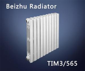 China Popular Style Cast Iron Radiator TIM3/565 in Turkey/Russia market, column radiator, hot water heater on sale on sale