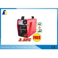 China 220V/230V MINI Portable Welding Machine 200A Inverter DC Digital Display 3.2mm Electrode on sale