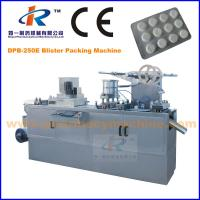 China DPB-250E Automatic Capsule Blister Packing Machine on sale