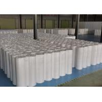 China Drench Membrane Laminated Non Woven Polypropylene Bags on sale