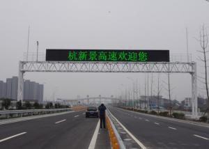 China P25 2R1G1B LED Highway Signs Reflect The Traffic Conditions In A Timely Manner supplier