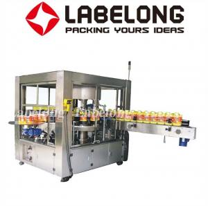 China Silver Grey Automatic Labeling Machine For Round And Square Bottles on sale