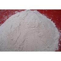 China acid bentonite bleaching earth, sulfuric acid bentonite clay for oil refining on sale