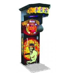 China Electronic Coin Operation Amusement Machines For One Adult MA-QF300-2 on sale