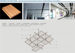 China 0.4-2.0mm Thickness Acoustic Ceiling Baffles , Metal False Ceilings Heat Insulation on sale