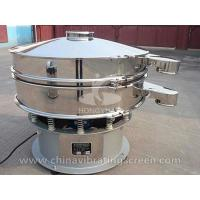Grain brewing recycling waste water Efficiency Stainless steel rotary vibration filter