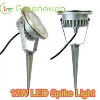 Inground Landscape Light/LED Garden Spike Light/LED Lawn spike Light/ LED Spot Flood Light