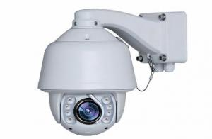 China Auto Tracking 20x 30x IP PTZ Camera on sale